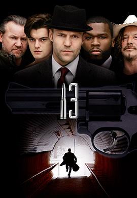 Постер к фильму 13 2009