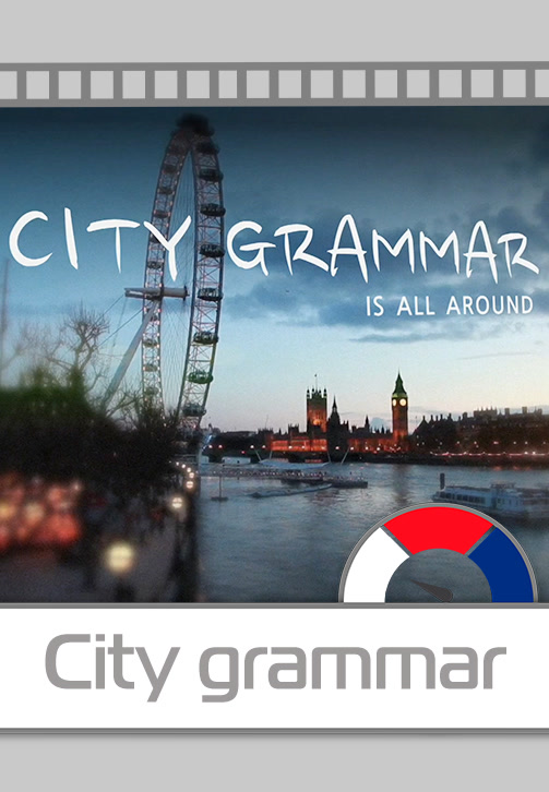 Постер к сезону City Grammar 2016