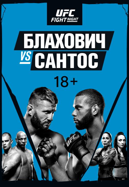 Постер к сериалу UFC Fight Night Prague 2019