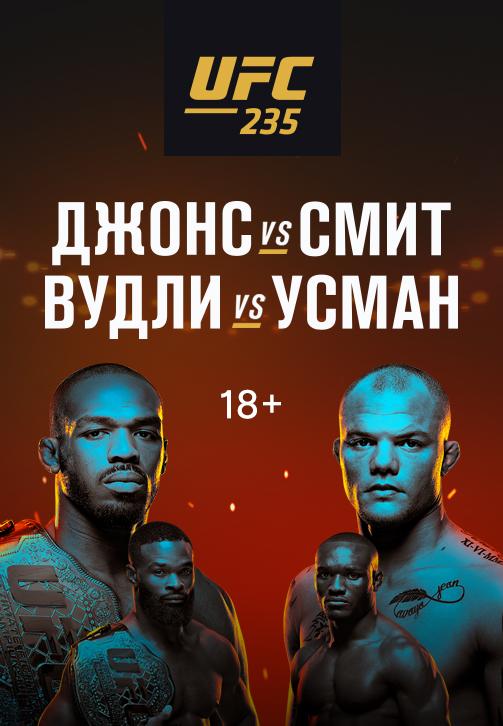 Постер к сериалу UFC 235 2019