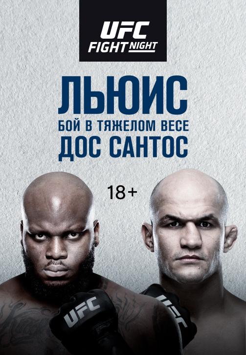 Постер к сериалу UFC Fight Night Wichita 2019