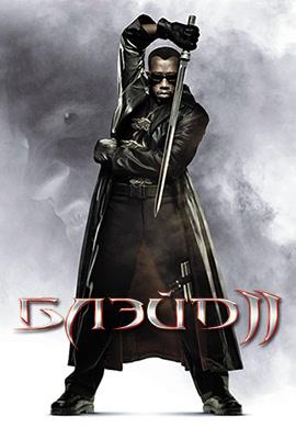 Постер к фильму Блэйд 2 2002
