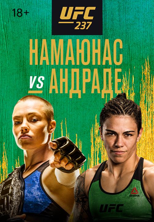 Постер к сезону UFC 237 2019