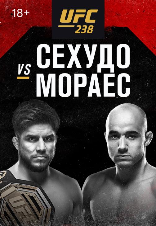 Постер к сериалу UFC 238 2019