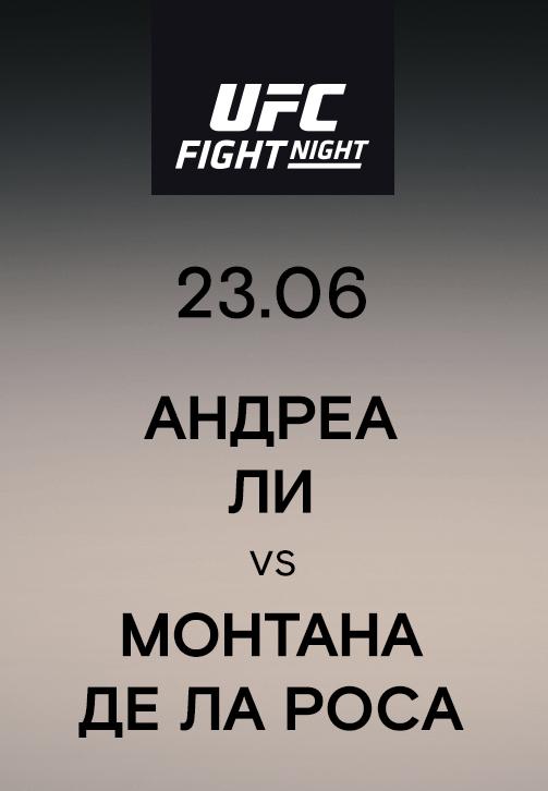 Постер к эпизоду Андреа Ли vs Монтана Де Ла Роса 2019