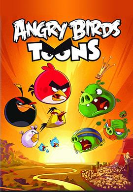 Постер к сезону Angry Birds Toons. Сезон 2 2014