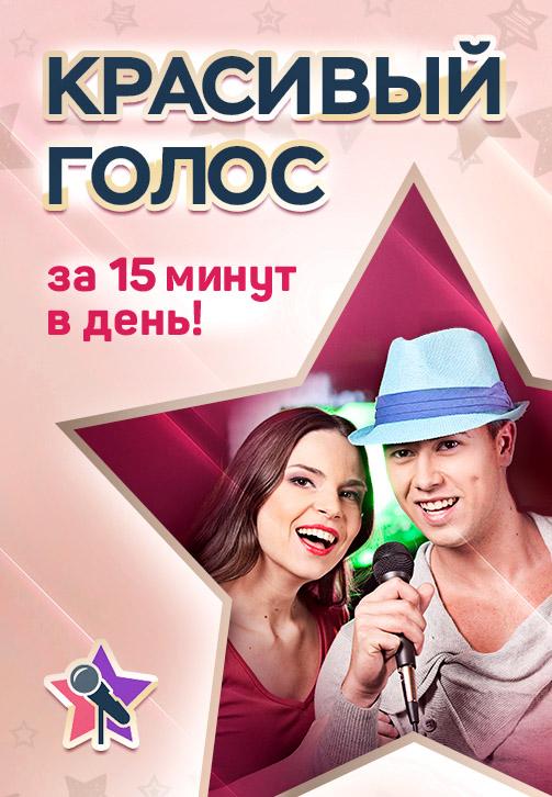 Постер к эпизоду Свободная челюсть в песнях 2019