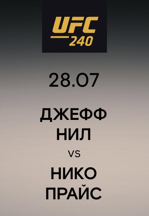 Постер к эпизоду Джефф Нил vs Нико Прайс 2019