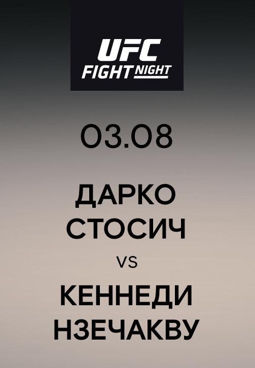 Постер к эпизоду Дарко Стосич vs Кеннеди Нзечакву 2019