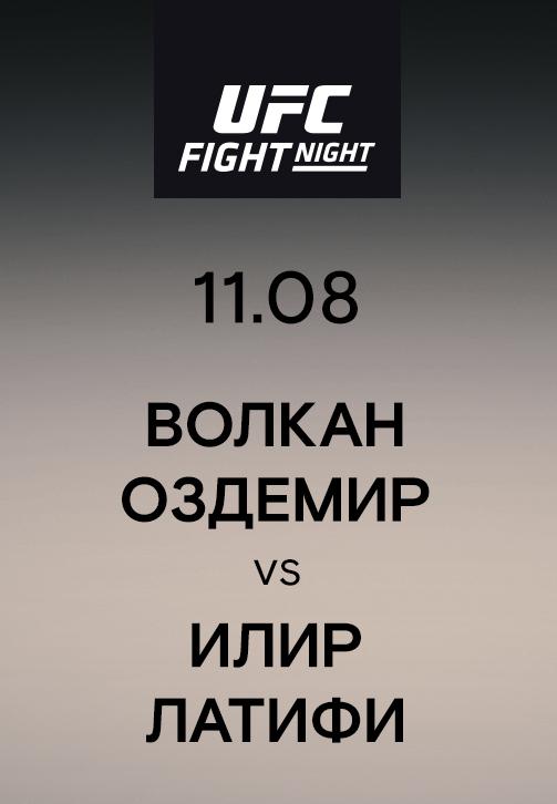 Постер к эпизоду Волкан Оздемир vs Илир Латифи 2019