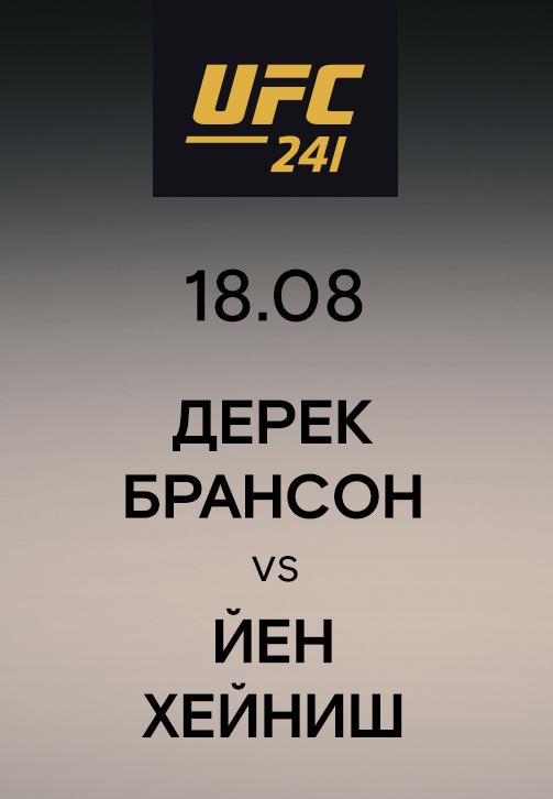 Постер к сериалу Дерек Брансон vs Йен Хейниш 2019