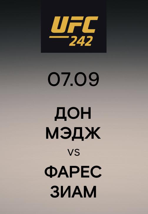 Постер к эпизоду Дон Мэдж vs Фарес Зиам 2019