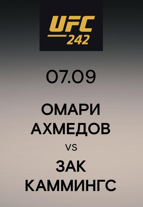 Постер к эпизоду Омари Ахмедов vs Зак Каммингс 2019