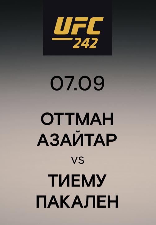 Постер к эпизоду Оттман Азайтар vs Тиему Пакален 2019