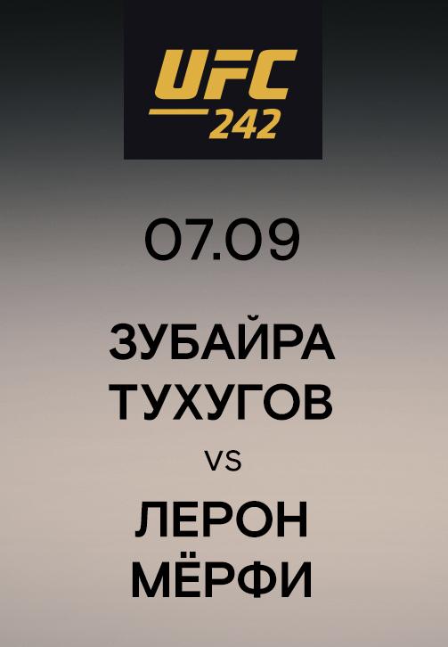 Постер к эпизоду Зубайра Тухугов vs Лерон Мёрфи 2019