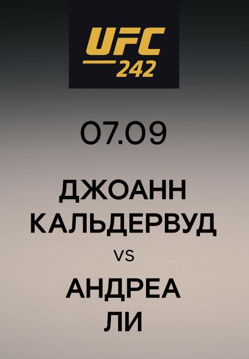 Постер к сериалу Джоанн Кальдервуд vs Андреа Ли 2019