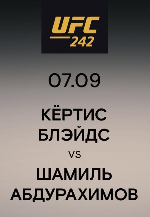 Постер к эпизоду Кёртис Блэйдс vs Шамиль Абдурахимов 2019