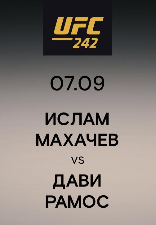 Постер к эпизоду Ислам Махачев vs Дави Рамос 2019