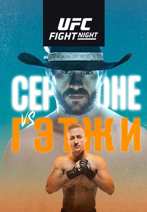 Постер к сериалу UFC Fight Night Vancouver 2019