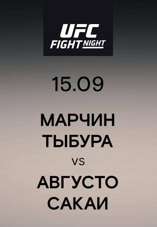 Постер к эпизоду Марчин Тыбура vs Августо Сакаи 2019