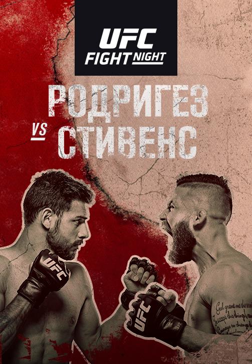 Постер к сериалу UFC Fight Night Mexico City 2019