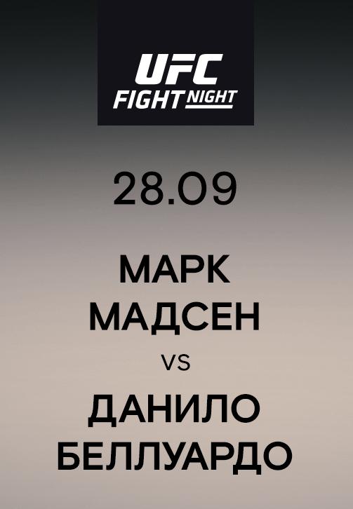 Постер к эпизоду Марк Мадсен vs Данило Беллуардо 2019