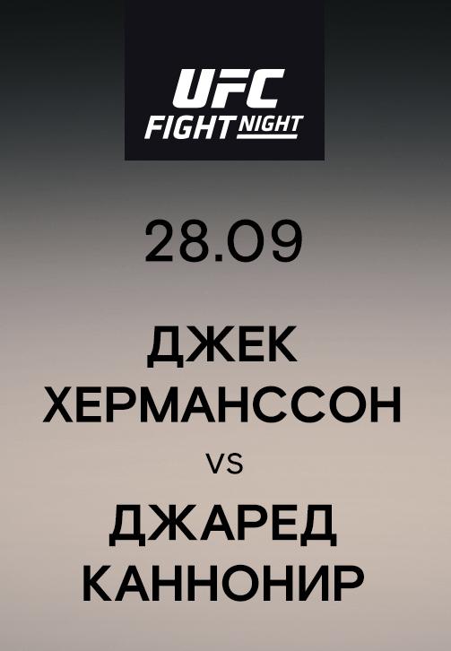 Постер к эпизоду Джек Херманссон vs Джаред Каннонир 2019