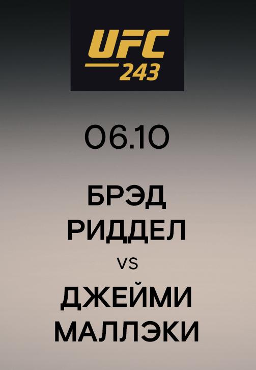Постер к сериалу Брэд Риддел vs Джейми Маллэки 2019