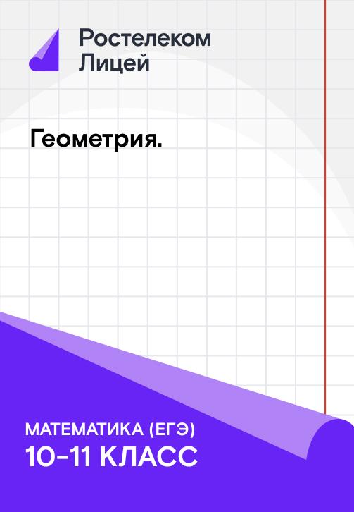 Постер к сериалу Урок 2 2019