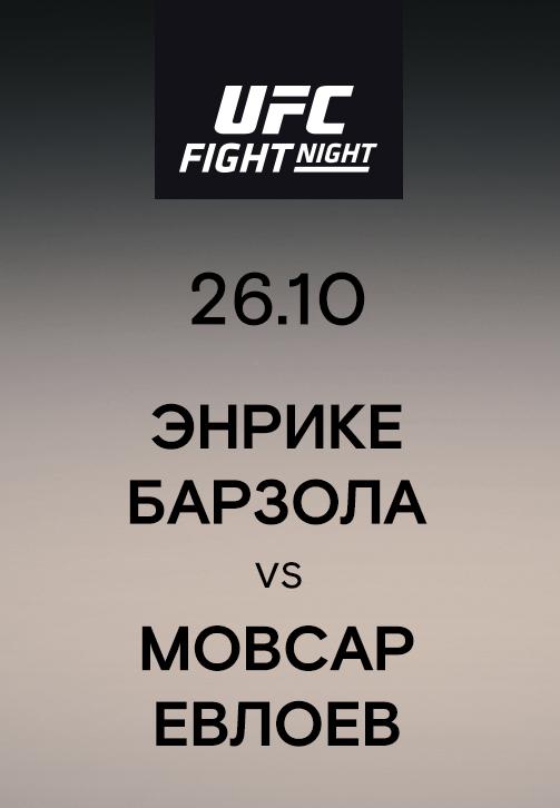 Постер к эпизоду Энрике Барзола vs Мовсар Евлоев 2019