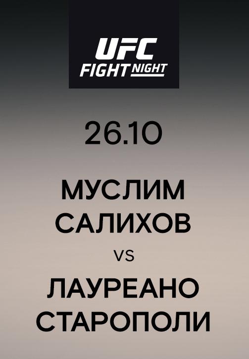 Постер к эпизоду Муслим Салихов vs Лауреано Старополи 2019