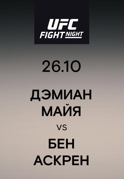 Постер к сериалу Дэмиан Майя vs Бен Аскрен 2019