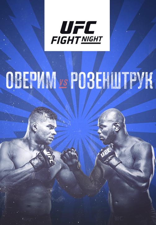 Постер к сериалу UFC Fight Night Washington 2019