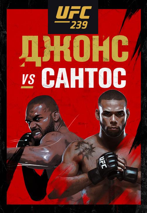 Постер к эпизоду Джон Джонс vs Тиаго Сантос 2019