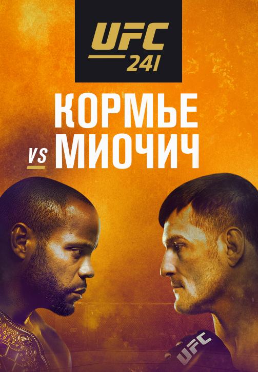 Постер к эпизоду Дэниель Кормье vs Стипе Миочич 2019