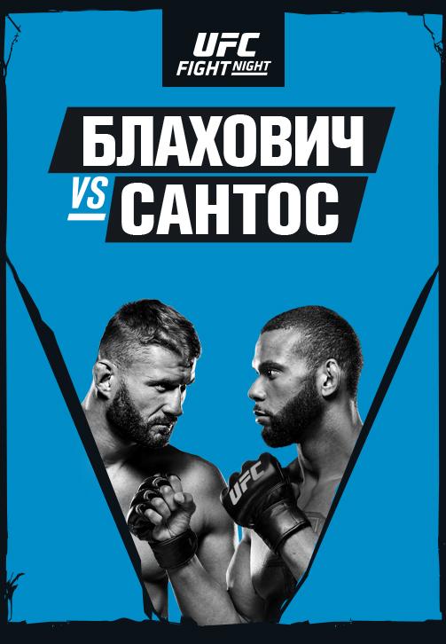 Постер к эпизоду Ян Блахович vs Тиаго Сантос 2019