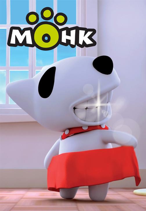 Постер к сериалу Монк 2010