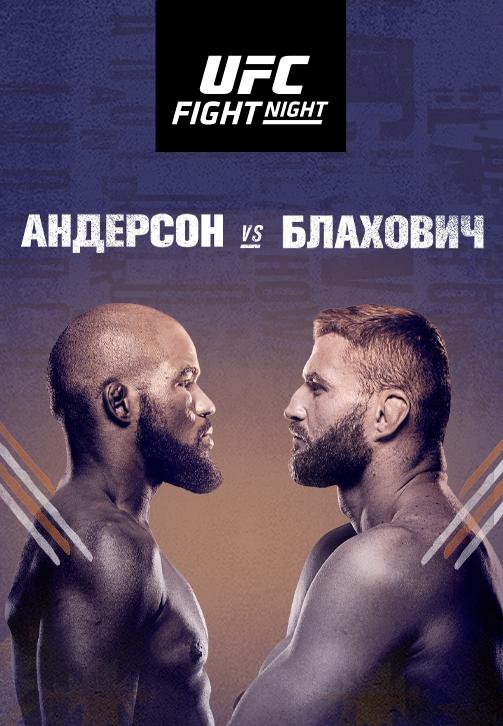 Постер к сериалу UFC Fight Night Rio Rancho 2020