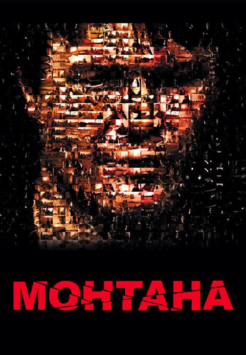 Постер к фильму Монтана 2008