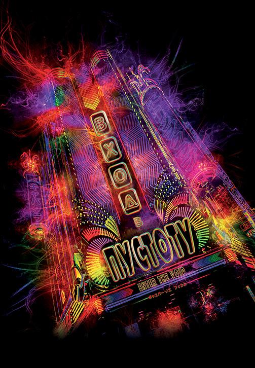 Постер к фильму Вход в пустоту 2009