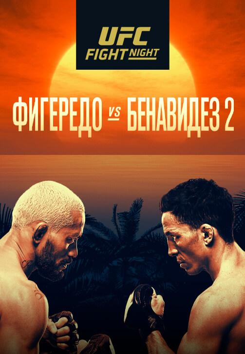 Постер к сериалу UFC Fight Night Abu Dhabi 2 2020