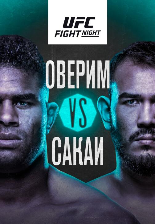 Постер к сериалу UFC Fight Night Las Vegas 9 2020