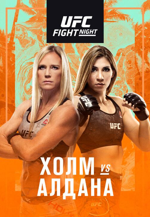 Постер к сериалу UFC Fight Night Abu Dhabi 4 2020