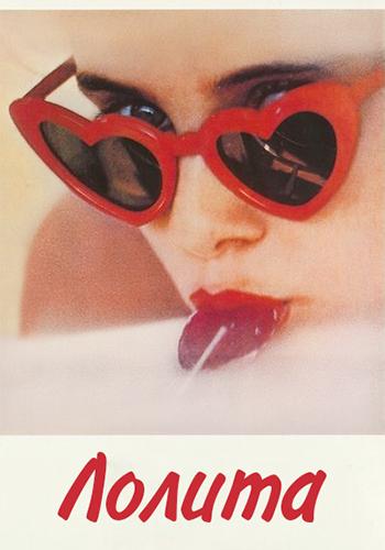 Постер к фильму Лолита 1962
