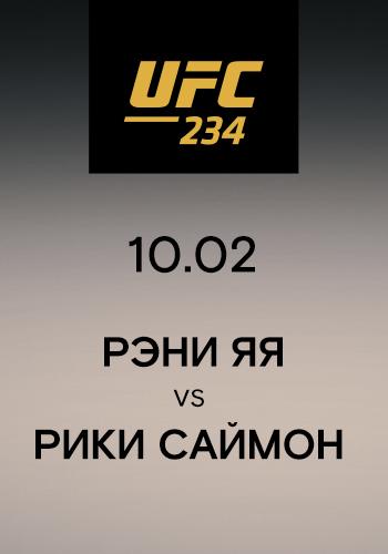 Постер к эпизоду Рэни Яя vs Рики Саймон 2019