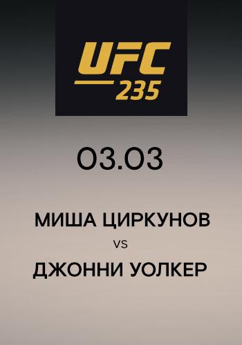 Постер к эпизоду Миша Циркунов  vs  Джонни Уолкер 2019