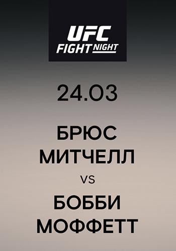 Постер к эпизоду Брюс Митчелл vs Бобби Моффетт 2019