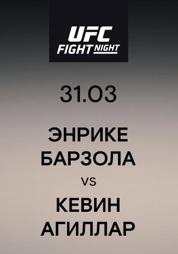 Постер к сериалу Энрике Барзола vs Кевин Агиллар 2019