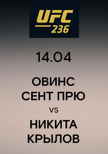 Постер к эпизоду Овинс Сент Прю vs Никита Крылов 2019