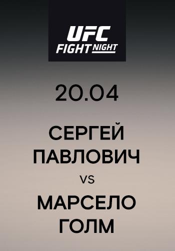 Постер к эпизоду Сергей Павлович vs Марсело Голм 2019